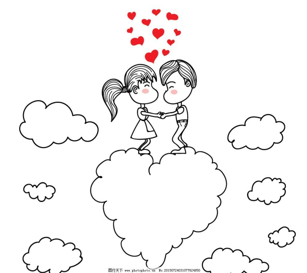 手绘云朵上的情侣图片