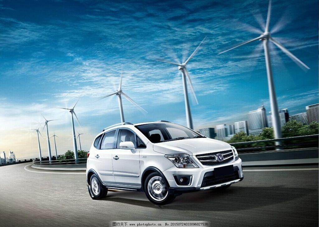 汽车白车身设计前景怎么样?图片