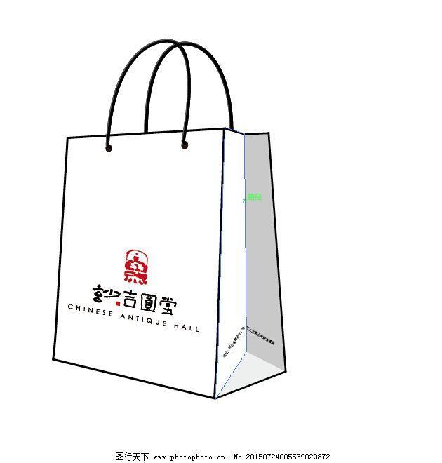 手提袋 手提袋免费下载 包装 袋子 手提带 矢量图 其他矢量图
