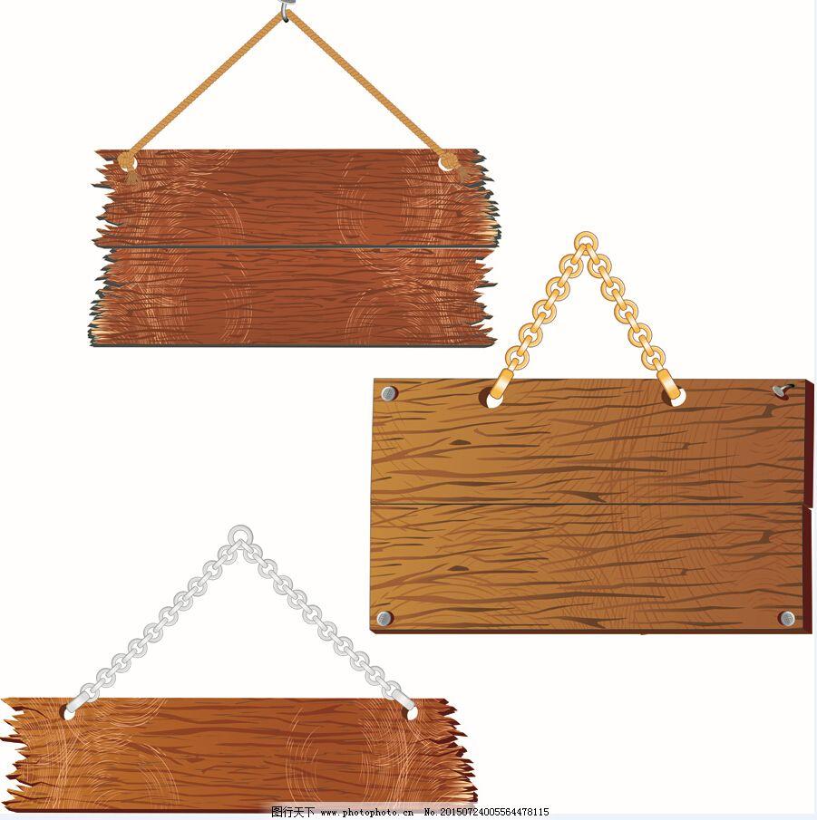 木质吊牌素材