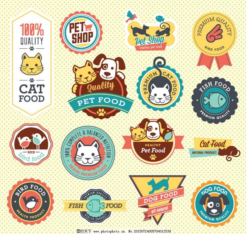可爱小动物图标 小狗小猫