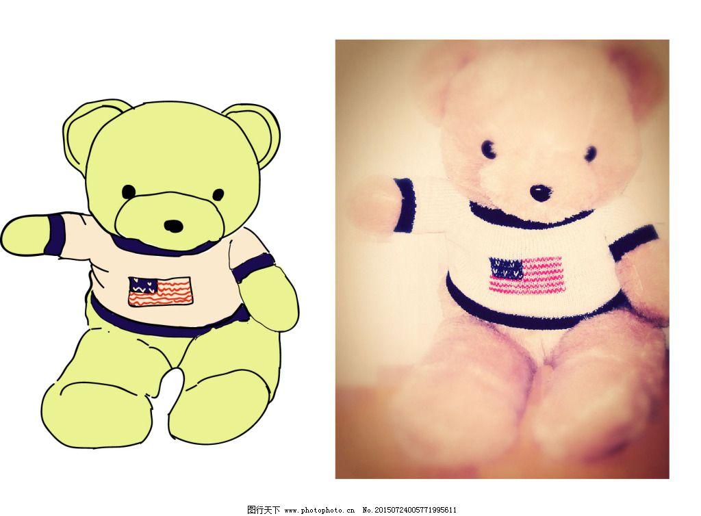 手绘玩具熊