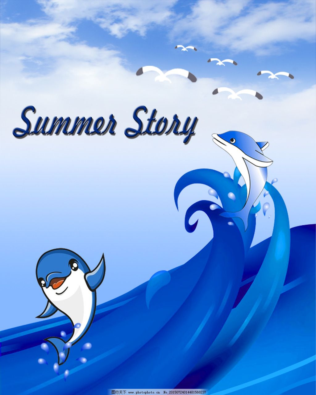 海豚海报免费下载 psd分层 海报模板 海浪 海鸥 海豚 蓝色背景 天空