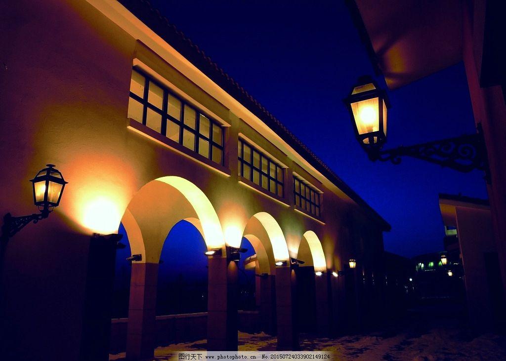 建筑 夜景 灯光四射 欧式灯杆 壁灯 摄影 旅游摄影 国内旅游 180dpi