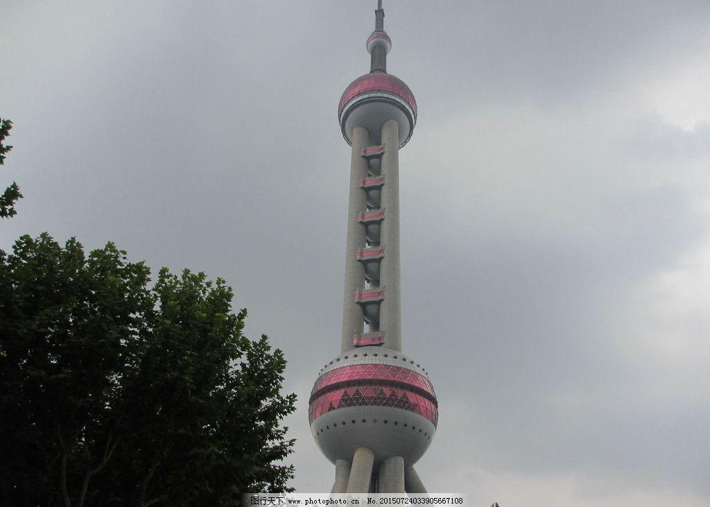 上海东方明珠 旅游景点图片