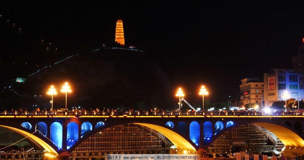 宝塔山夜景图片
