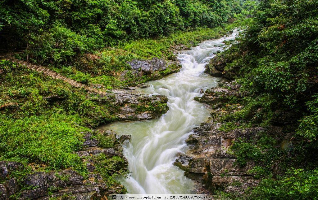 高过河 自然风景区 贵州 镇远 旅游胜地 风景名胜区 青山 流水 森林