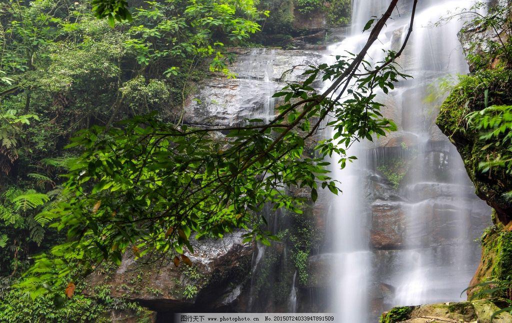 赤水燕子岩 贵州赤水 国家森林公园 风景区 高山流水 瀑布 翠竹繁茂