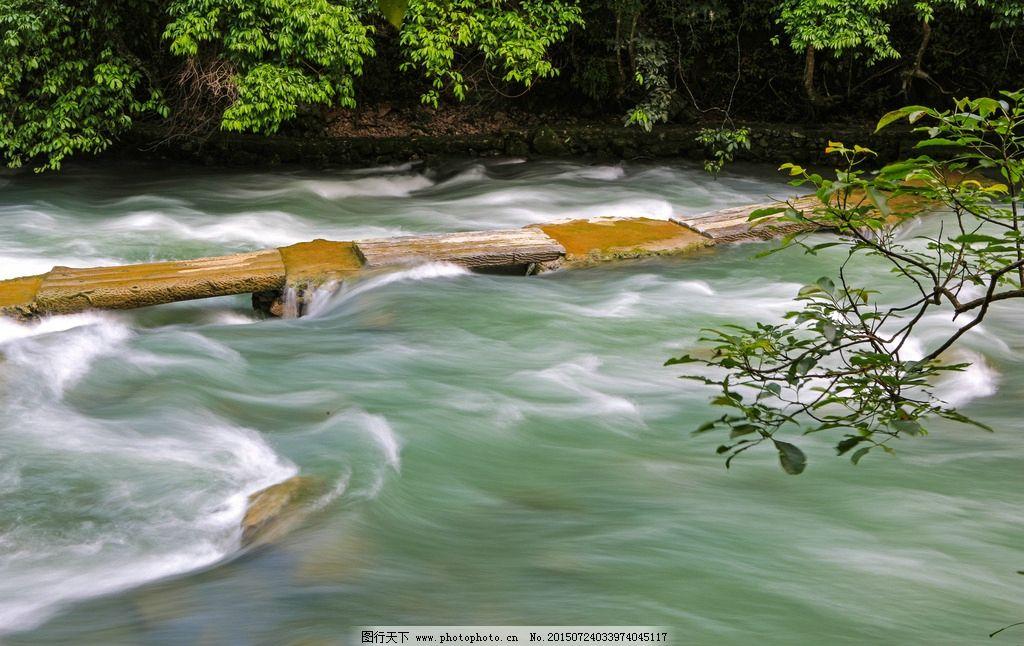 68级跌水瀑布 贵州 荔波樟江 瀑布 流水 碧潭 动态水景 泉水 高山流水
