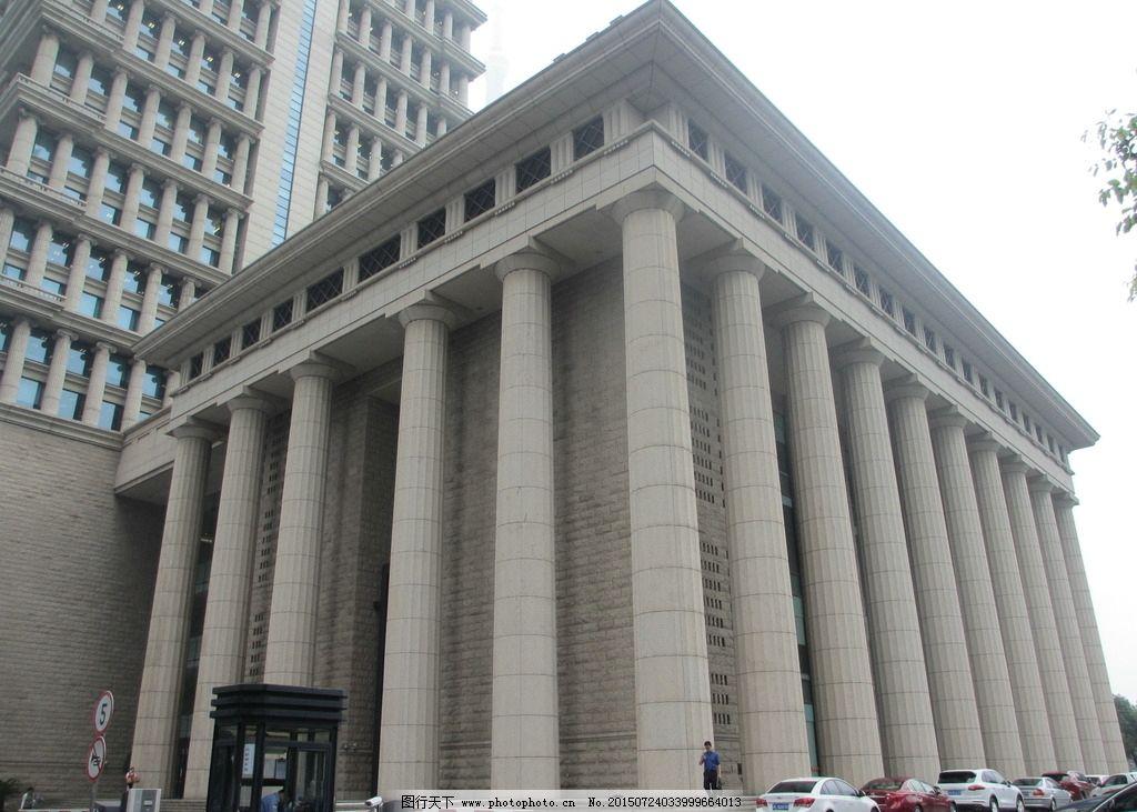 中国平安 金融大厦图片