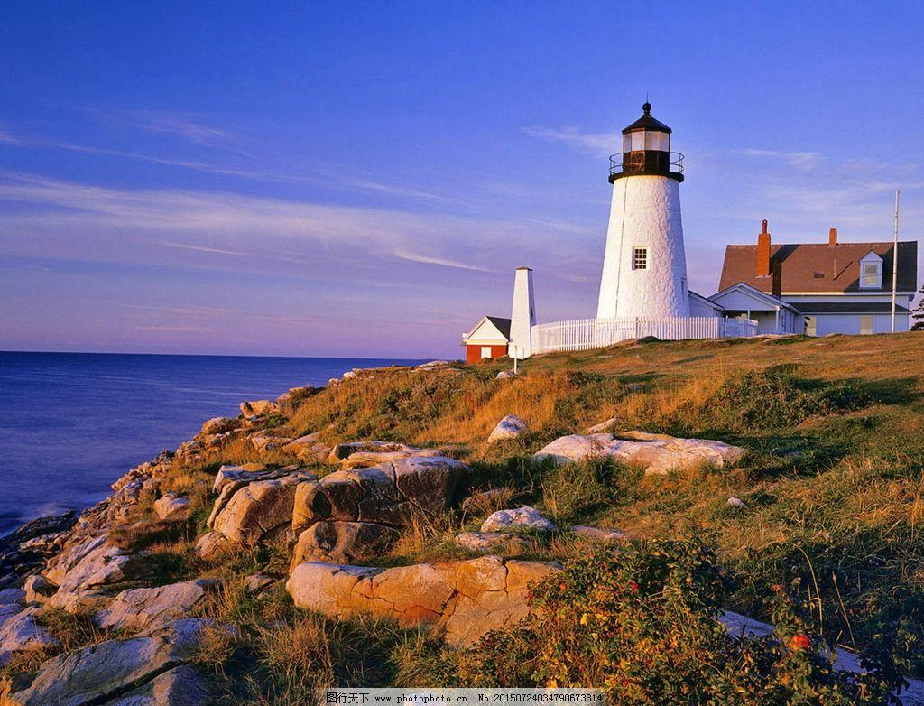 海角 海岬 海边 海岛 大海 海浪 灯塔 白塔 蓝天 海洋 自然 建筑 房子
