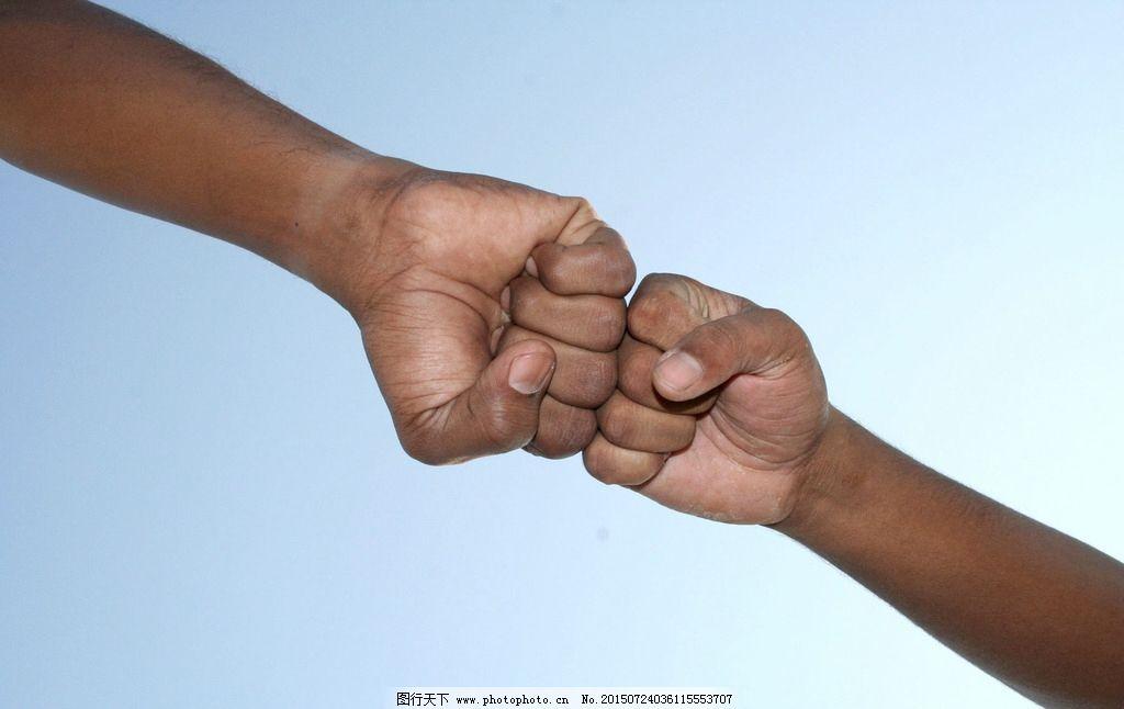 拳击 对拳 拳头 击拳 对打 出拳 力量较量 力量展示 手势表 摄影 人物