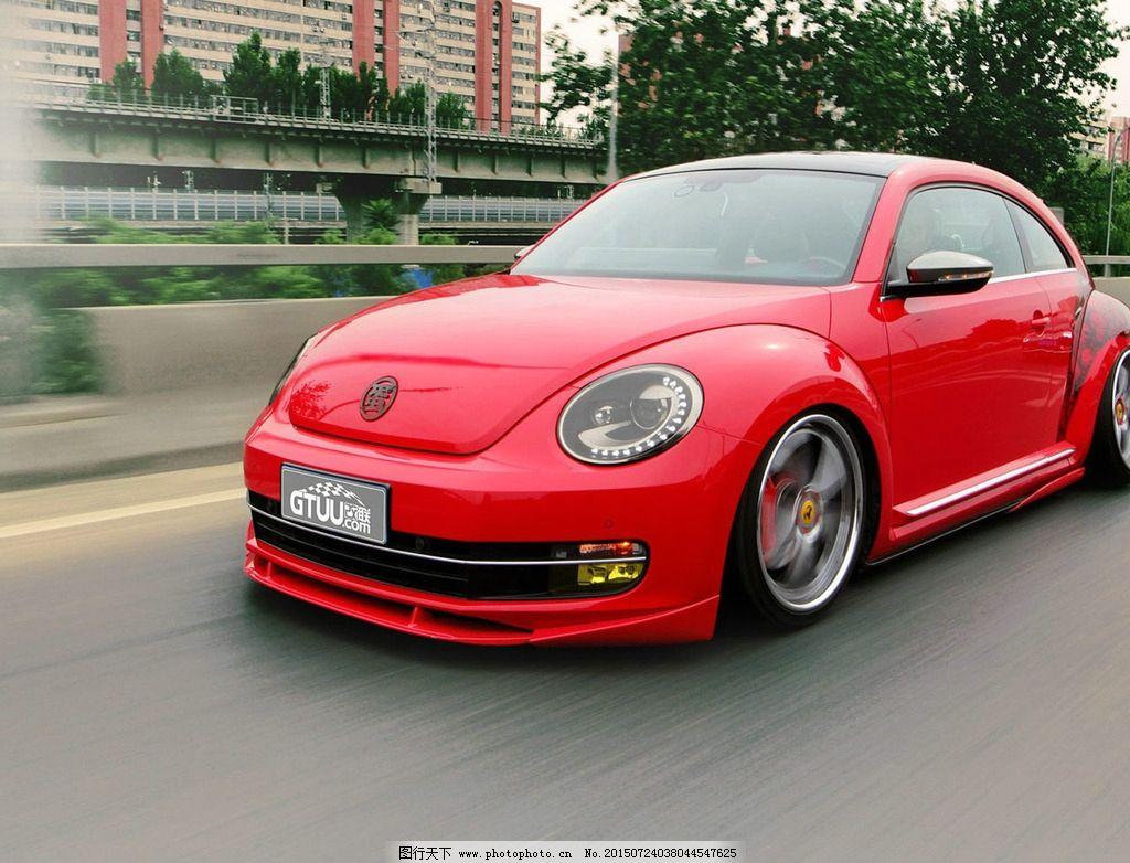 红色大众甲壳虫图片高清图片