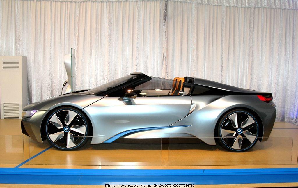 宝马 宝马i8 宝马概念车 概念车 混合动力车  摄影 现代科技 交通工具