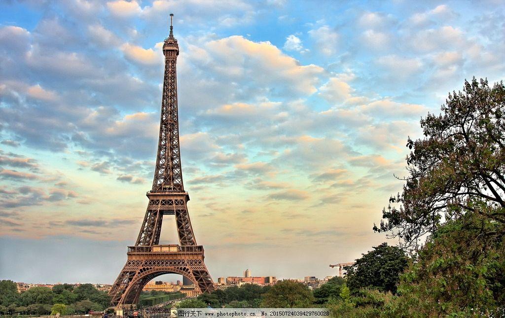 埃菲尔铁塔 巴黎铁塔 铁塔