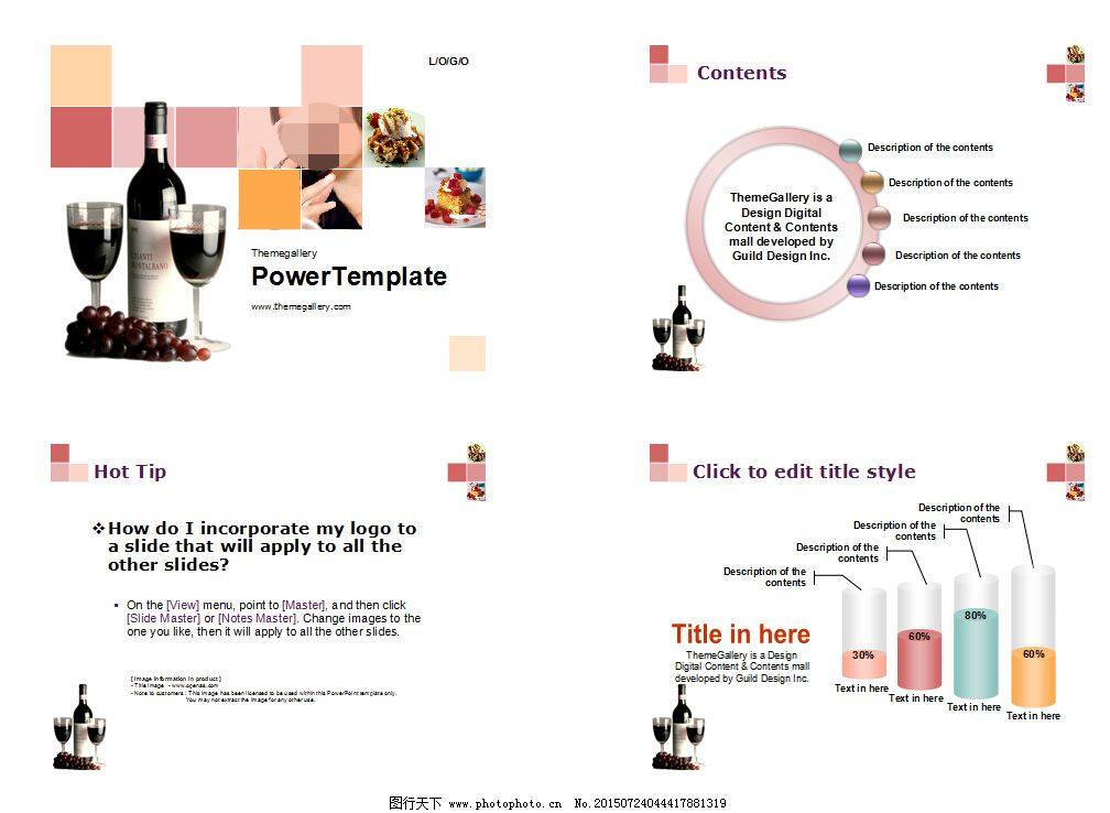 免费下载 ppt 红酒 模版 葡萄酒 模版 红酒 葡萄酒 ppt 其他ppt模板