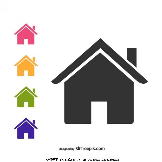 房子图标包