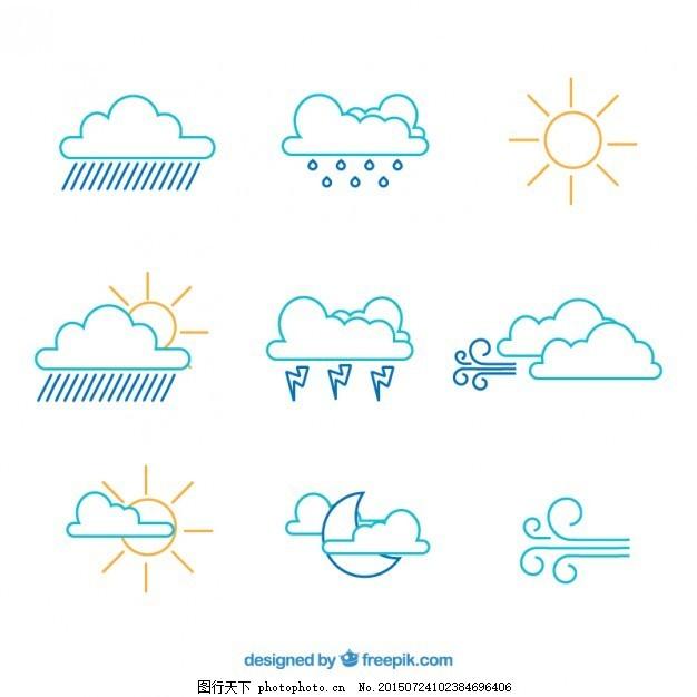 天气图标 云 太阳 月亮 雨风 风暴 晴天 多云 有风 白色