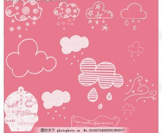 可爱云朵手绘图案photoshop照片美图笔刷