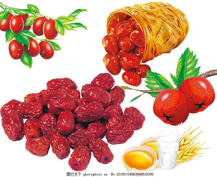 红枣山楂 大红枣素材 山楂 手绘山楂图 麦香牛奶鸡蛋 麦穗 psd 白色