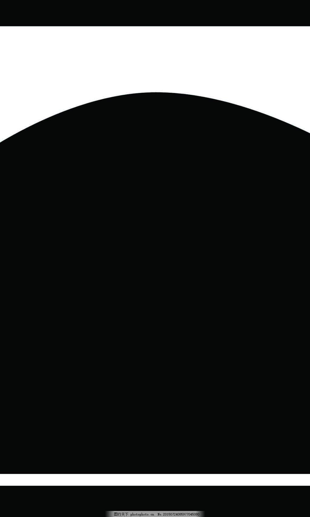 黑白 背景 海报 黑色