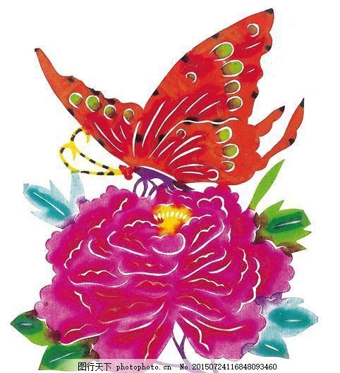 蝴蝶 动物 剪贴画 剪纸艺术_0359