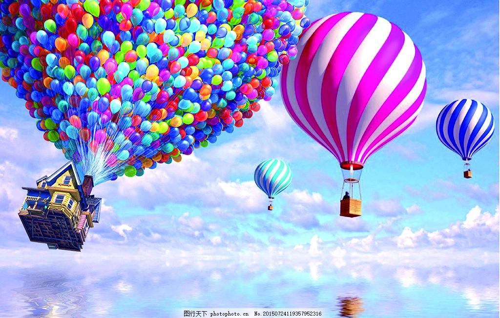 卡通飞行木屋热气球图片分层素材 倒影 水面 云 蓝色