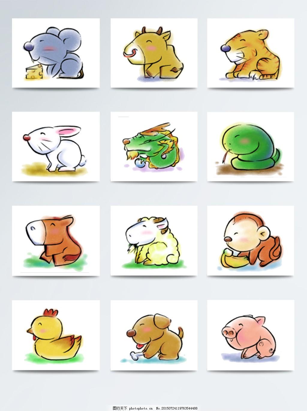 水彩风格12生肖图标素材 生肖动物图片 水彩动物图片