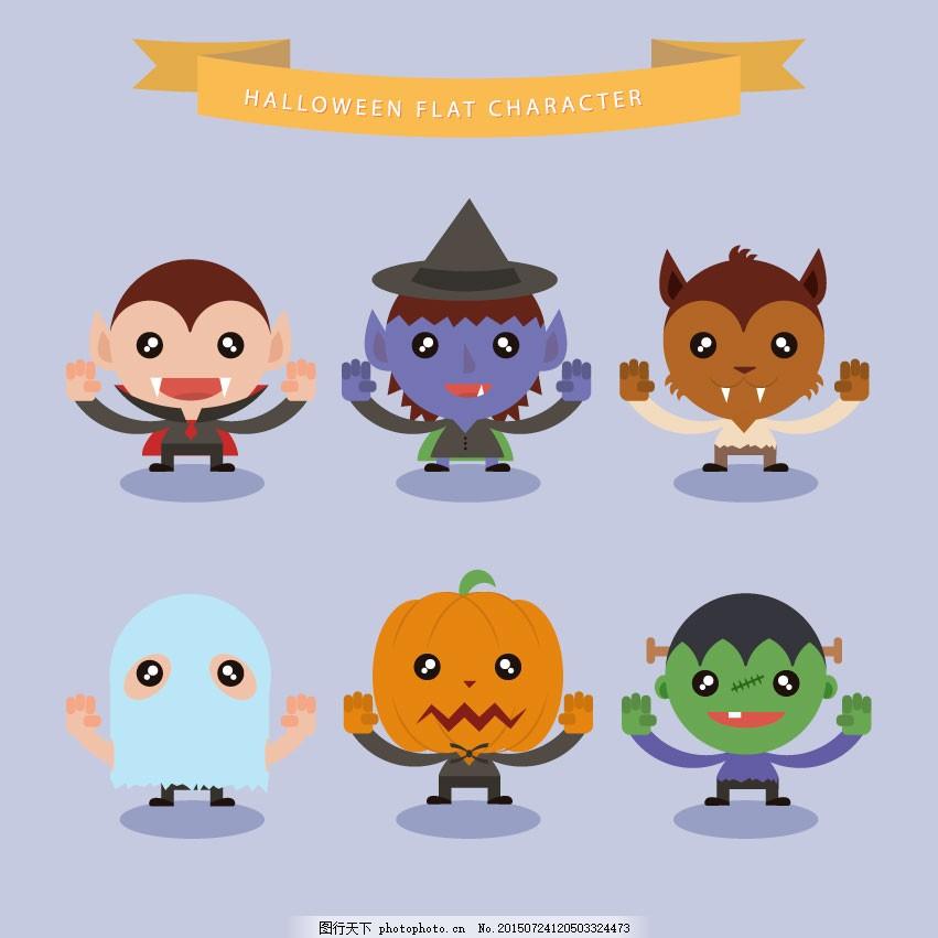 万圣节 可爱图标 万圣节图标 亡灵 幽灵 漫画 怪物 邪恶 鬼 恐怖 可
