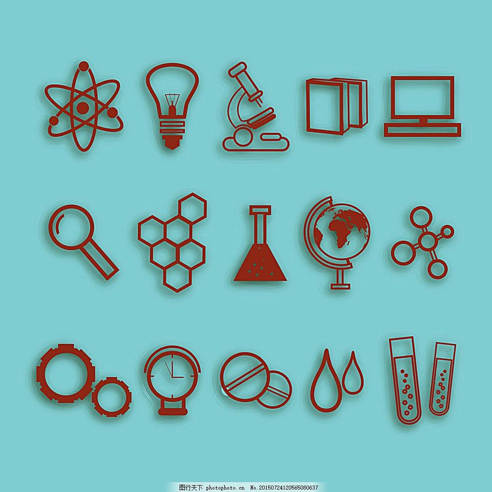 化学科技图标 结构式 原子 分子 显微镜 科学概念 科学图标 办公学习
