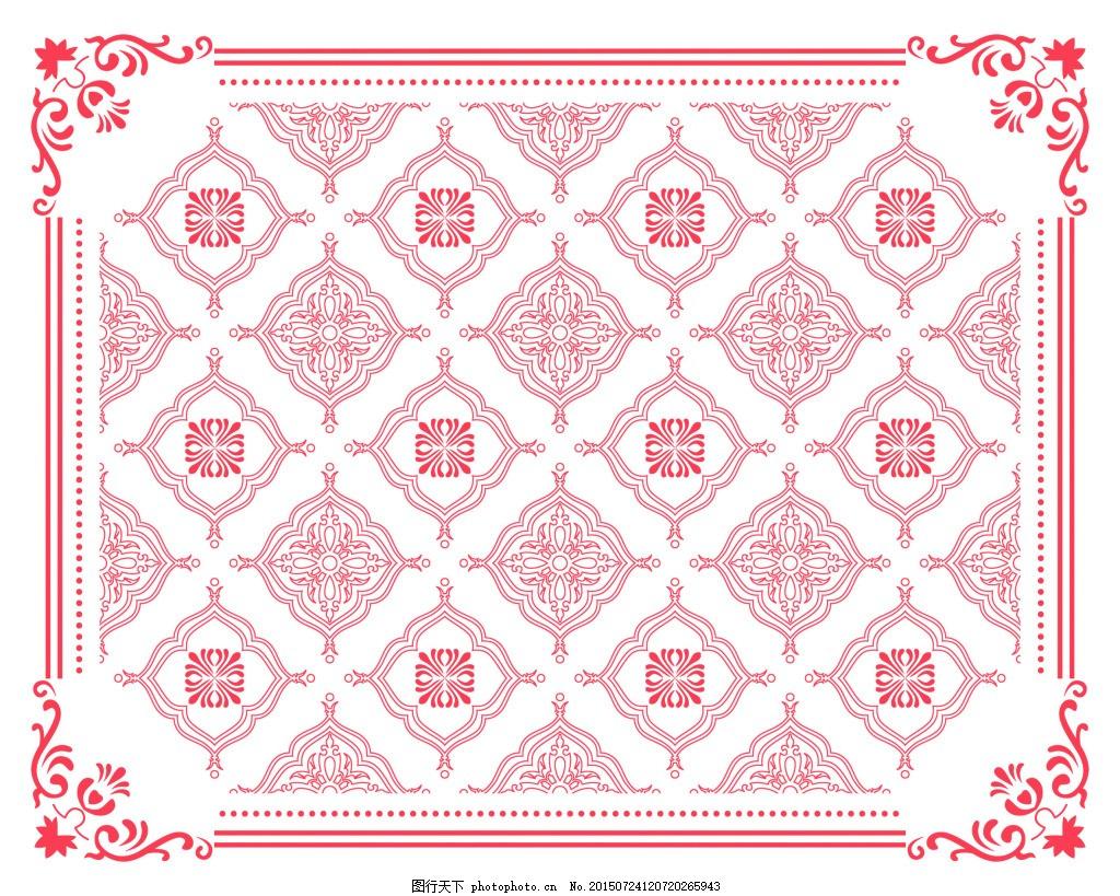 欧式 花纹 矢量 红色      四方连续 二方连续 镂空 平面    欧 押花