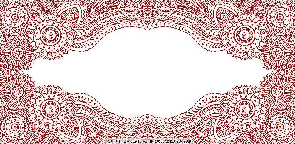 传统底纹边框 复古底纹 传统图案 古典花纹 欧式花纹 复古花纹 底纹