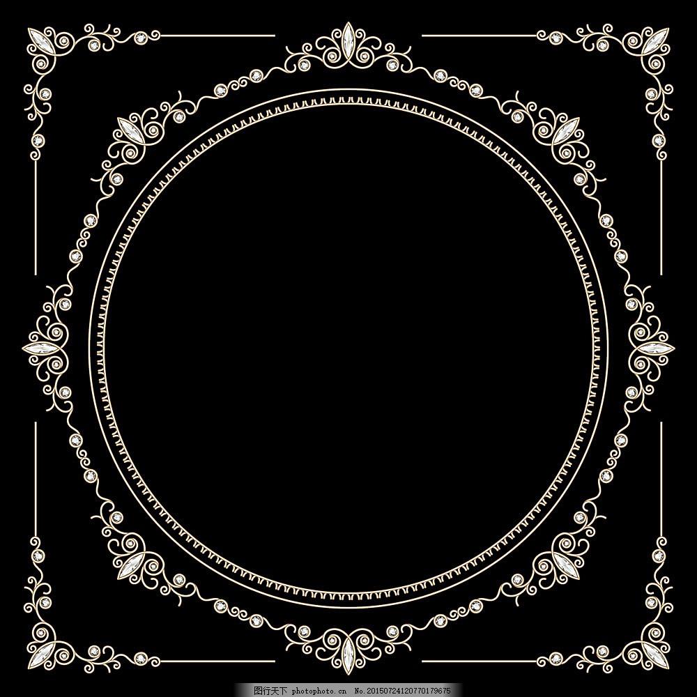 贵族装饰边框 欧式花纹 古典花纹 传统花纹 背景边框 装饰花纹 复古
