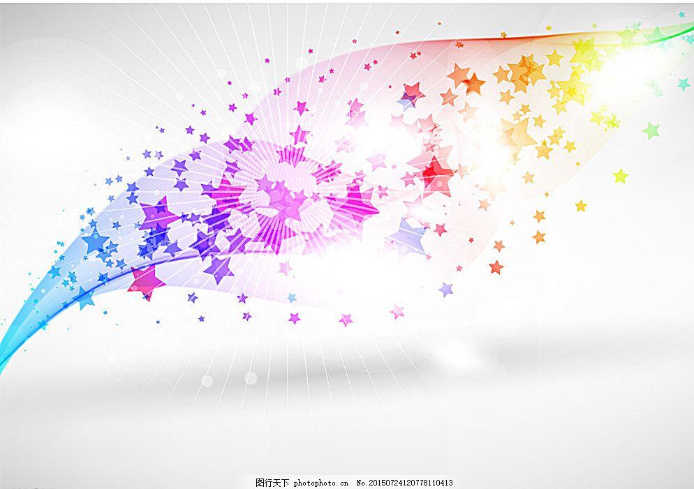 梦幻背景 炫彩背景 炫彩 科技 梦幻 星光 星星 质感背景 纹理背景