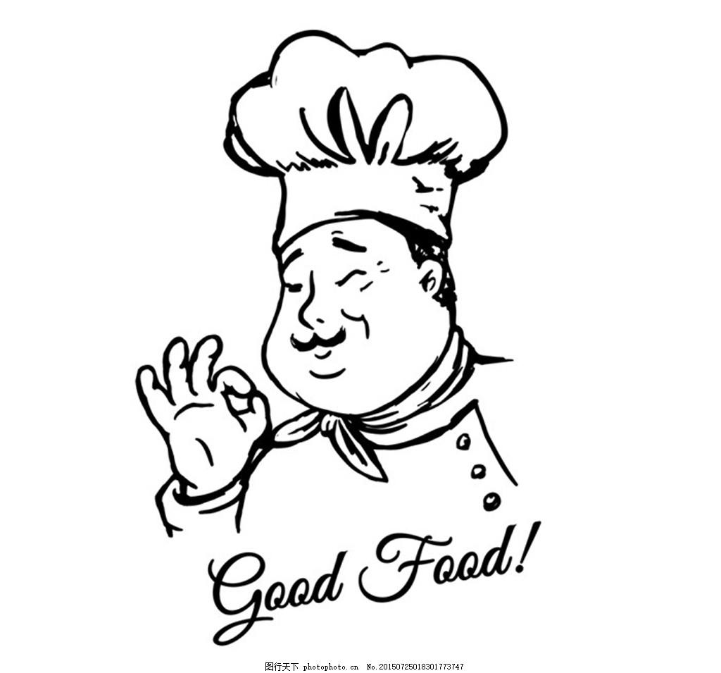 素描卡通主厨半身像 卡通人物 厨师 主厨 厨师半身像 厨师帽 餐饮