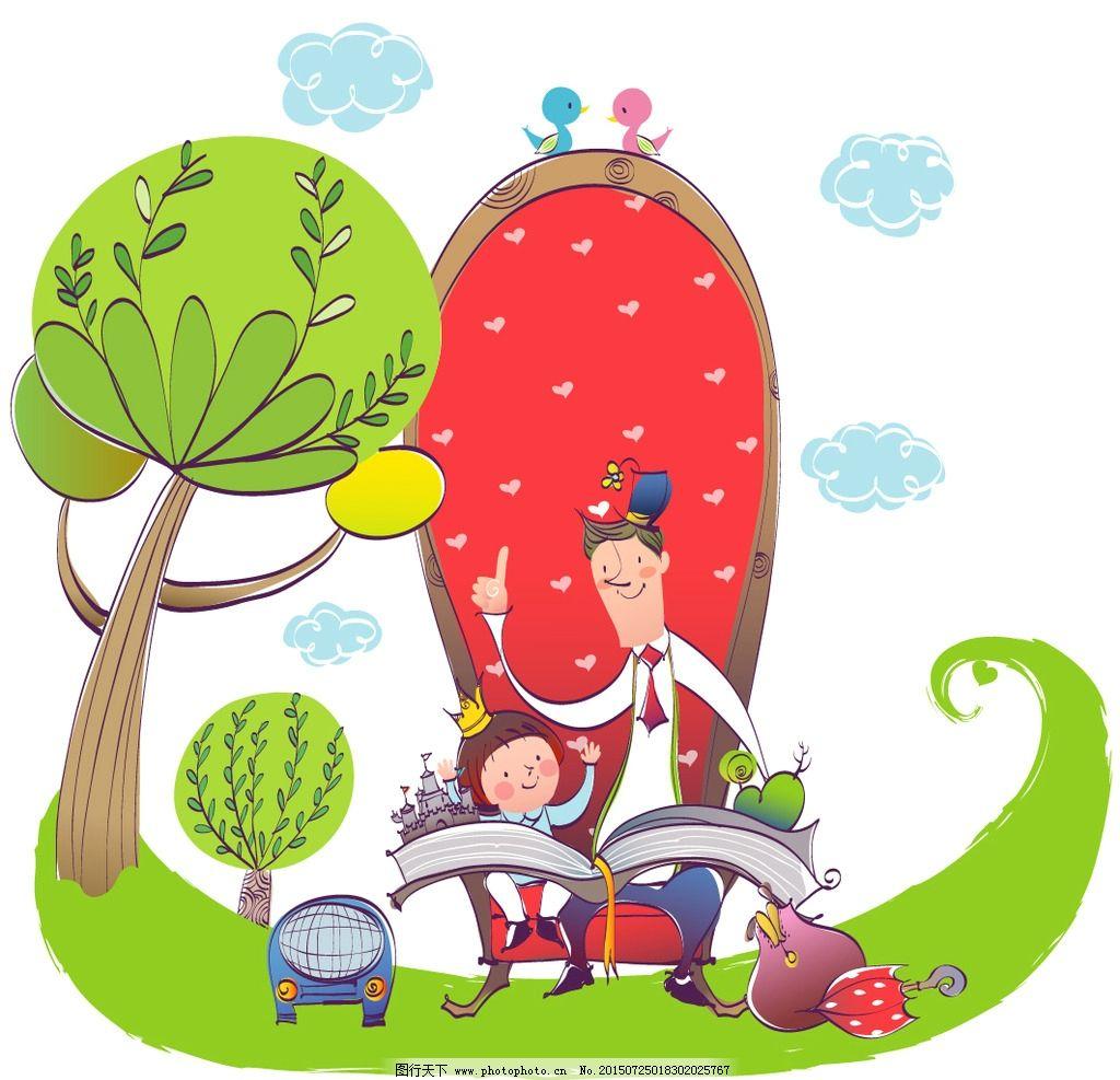 爸爸给女儿讲童话故事图片_动漫人物_动漫卡通_图行