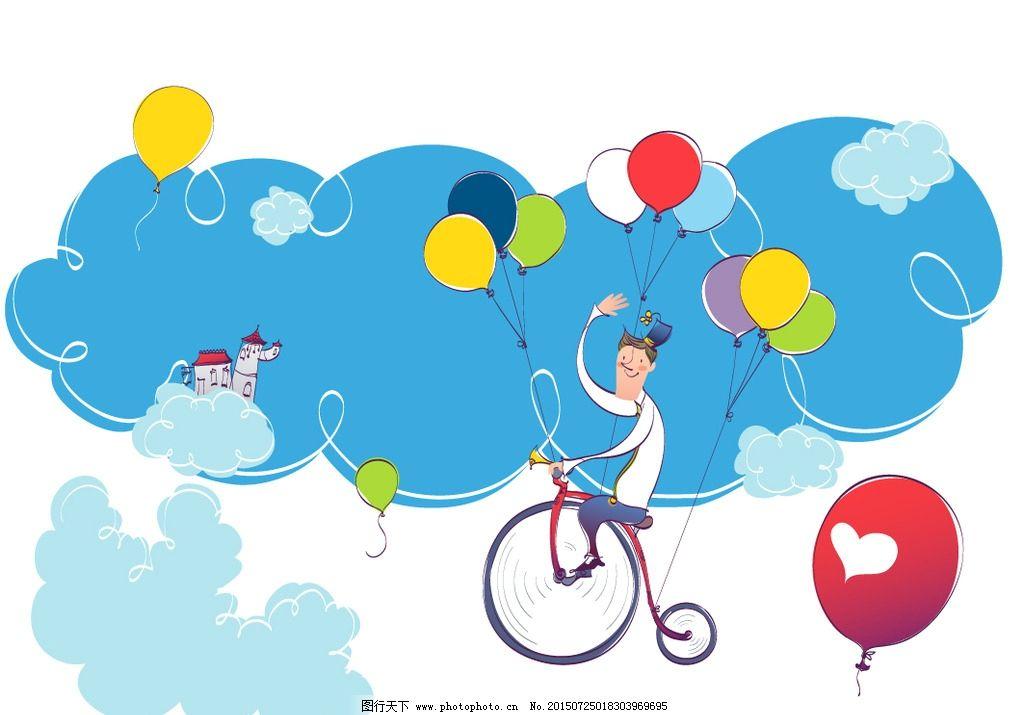 氢气球 白云蓝天 耍杂技的爸爸 表演的父亲 父亲节 父亲和孩子们 亲子时光 可爱的父亲 爸爸和孩子们 欢乐时光 和孩子一起玩 父亲和儿女 父亲和子女 快乐时光 和孩子做朋友 和儿女做朋友 和孩子做游戏 伟大的父爱 我爱爸爸 亲子矢量插画 设计 动漫动画 动漫人物 AI
