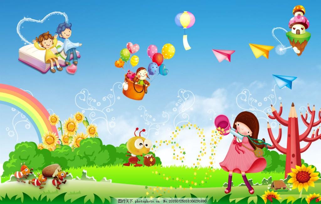 卡通人物 背景 纸飞机 气球 彩球 彩虹 草地 蚂蚁 校园背景 幼儿园 卡