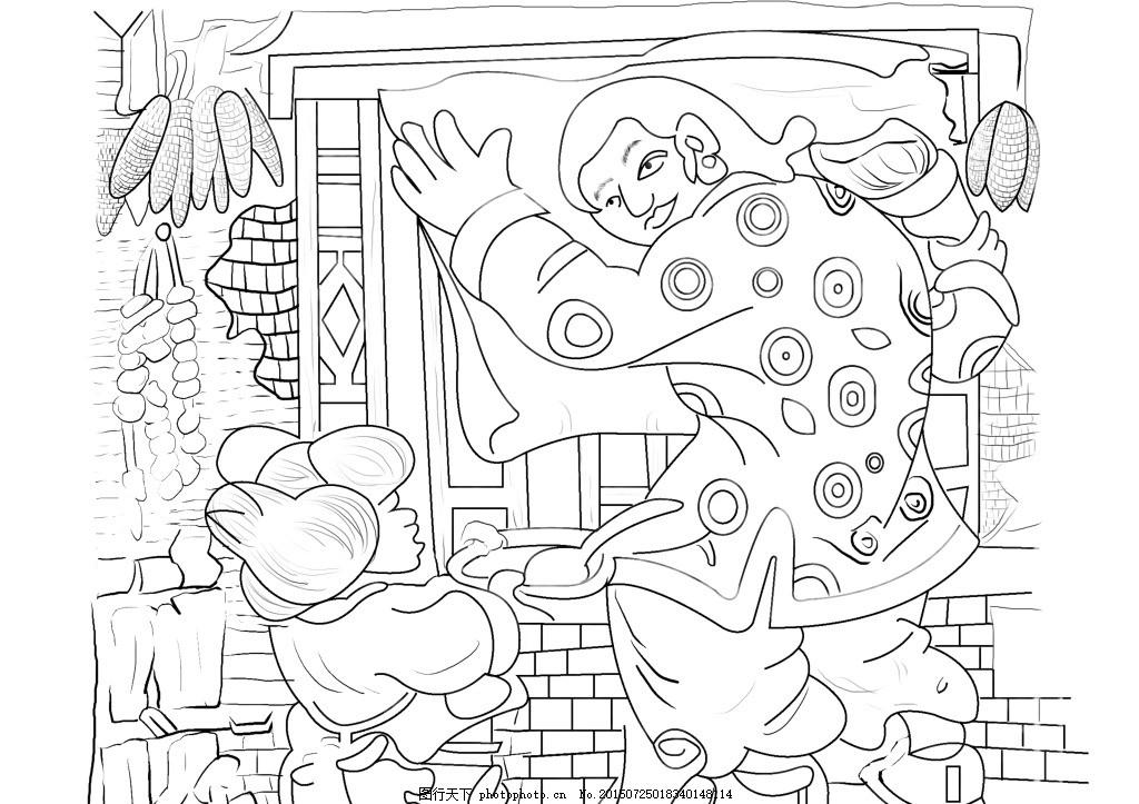 窗户纸 黑白线描 人物 装饰画 场景 psd 白色