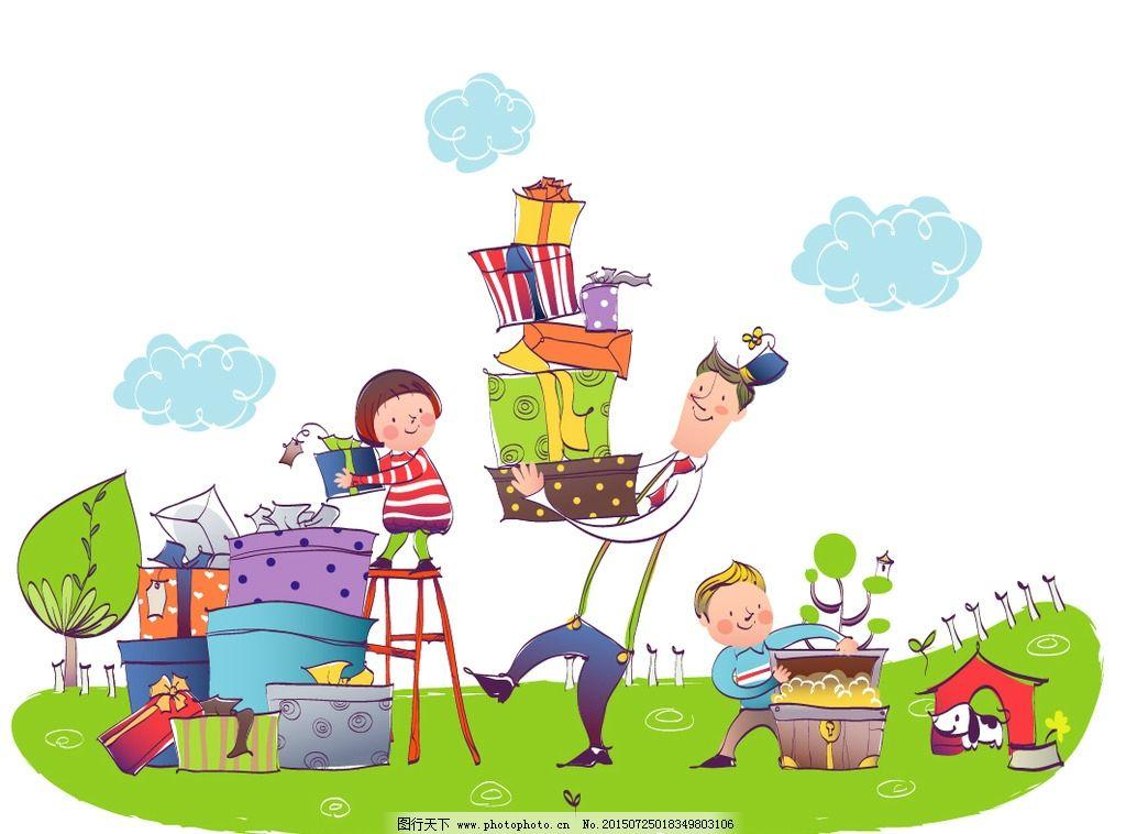 准备礼物 好多礼物 礼物堆 父亲和孩子们 亲子时光 可爱的父亲 爸爸和图片