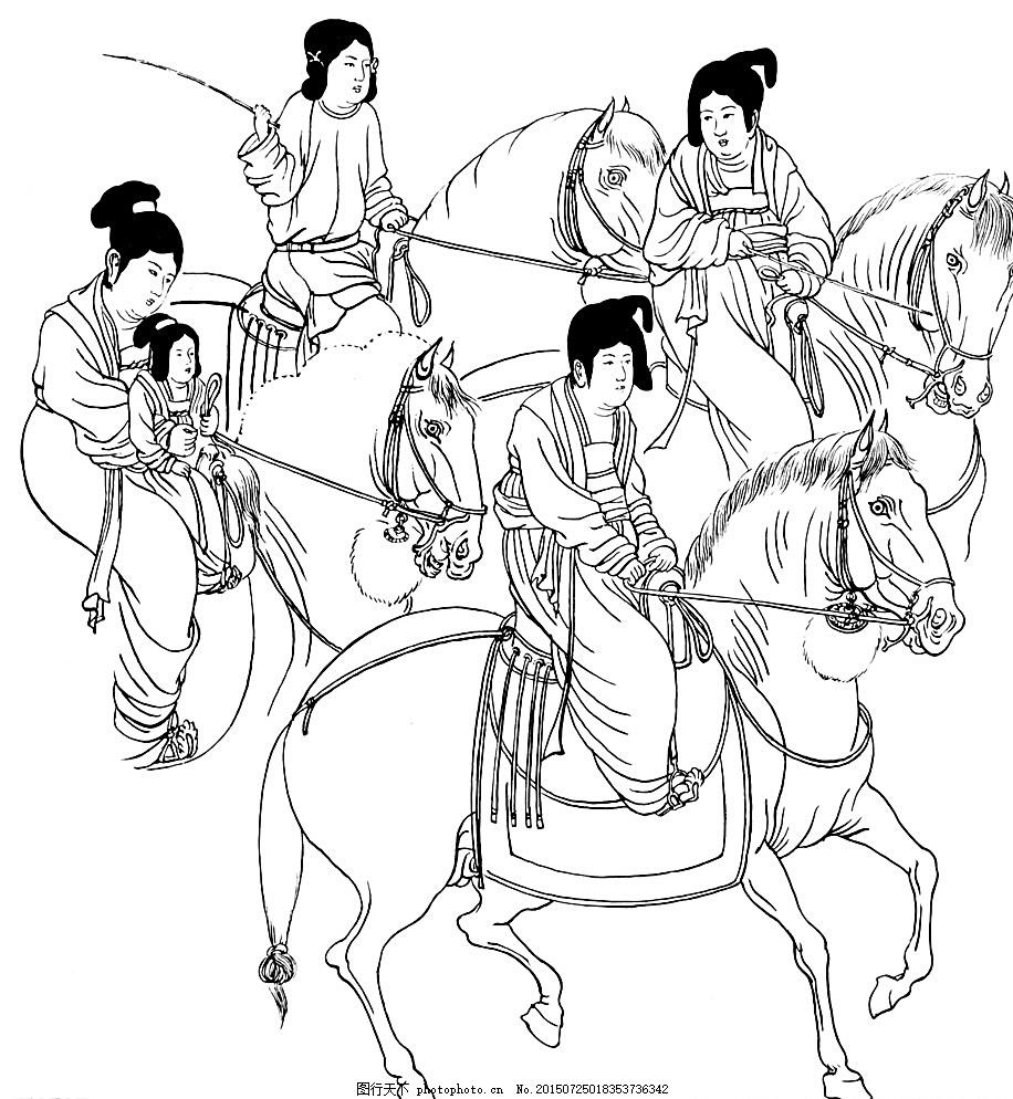 唐代骑马仕女 唐朝 唐代人物 唐代仕女图 女子 唐代妇女 文化艺术