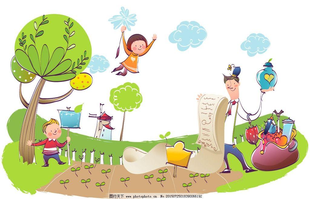 发现藏宝图 带孩子旅行 父亲节 父亲和孩子们 亲子时光 可爱的父亲 爸爸和孩子们 欢乐时光 和孩子一起玩 父亲和儿女 父亲和子女 快乐时光 和孩子做朋友 和儿女做朋友 和孩子做游戏 伟大的父爱 我爱爸爸 亲子矢量插画 设计 动漫动画 动漫人物 AI