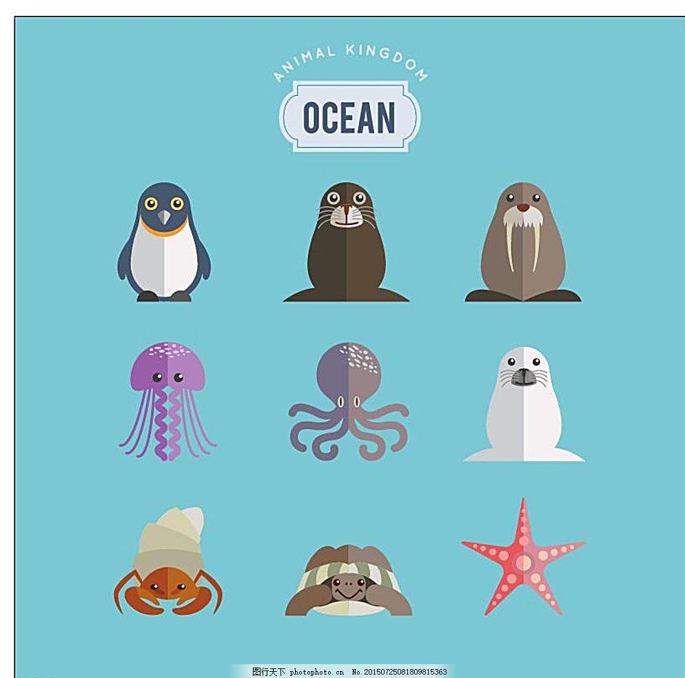 扁平化动物 可爱 动物图标 斑马 奶牛 狮子 猪狗 广告设计