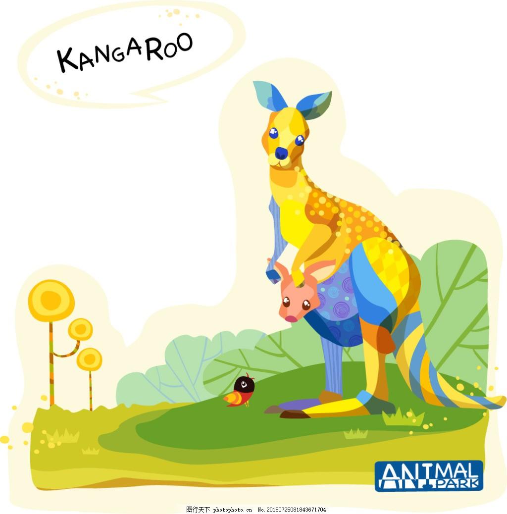 卡通动物插画 ai矢量235 水彩画 儿童画 抽象 小鸟 英语小报素材