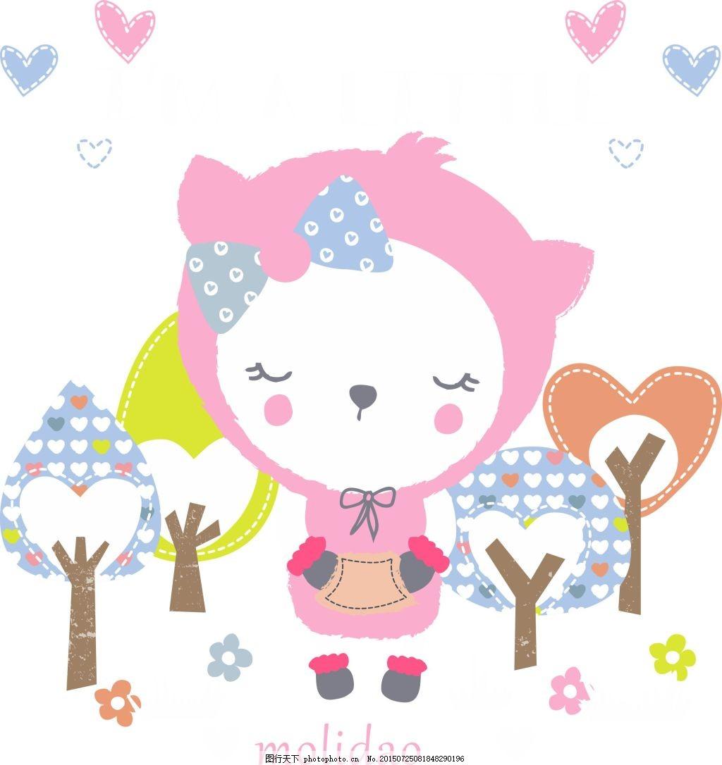 卡通小动物 可爱 小清新 卡通 小动物 中性 树林 ai 白色 ai