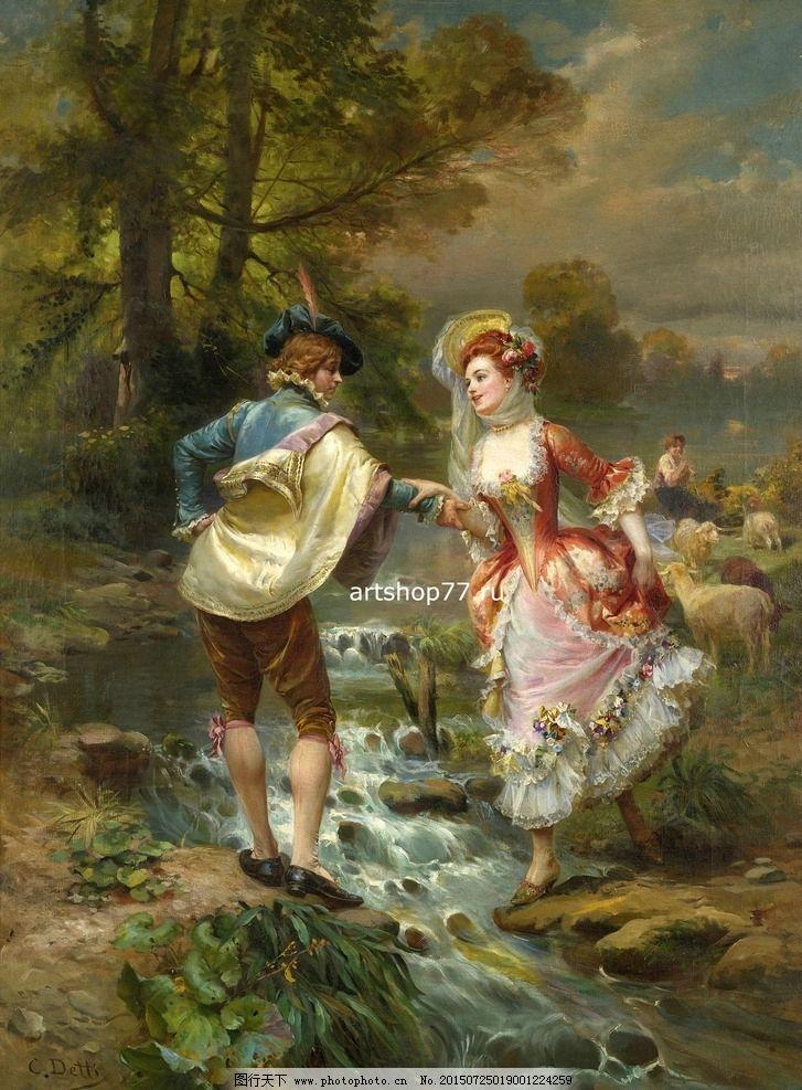 油画人物 油画美女 装饰画 无框画 欧式油画 唯美 油画艺术 古典油画