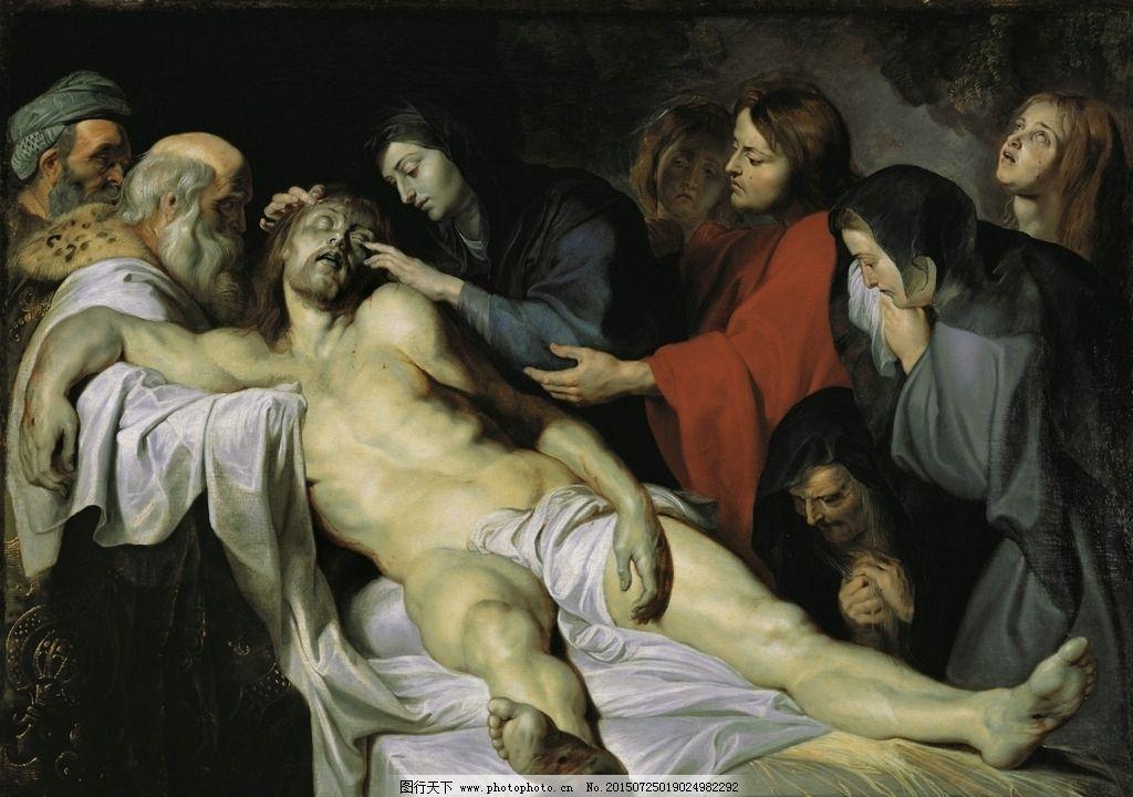 基督之死 圣母 装饰画 无框画 欧式油画 唯美 油画艺术 古典油画