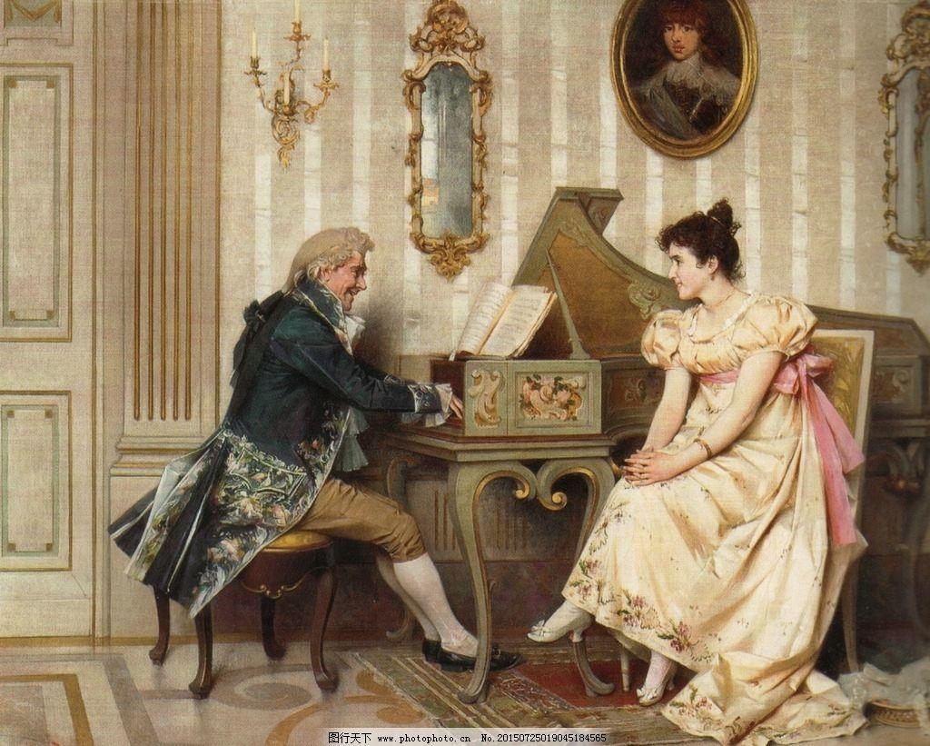 古代美女手绘 弹琴