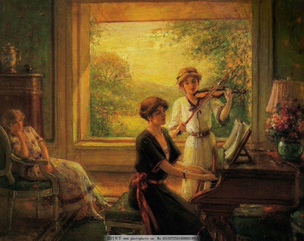 美女弹琴 油画美女 装饰画 无框画 欧式油画 唯美 油画艺术 古典油画
