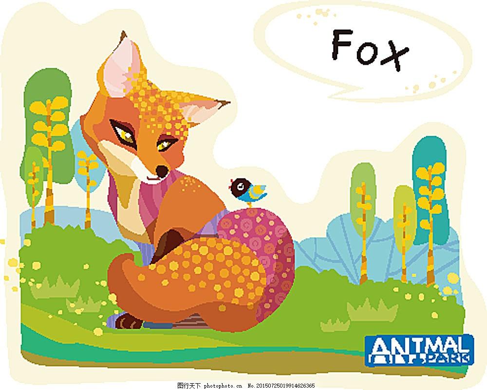 手绘狐狸 草地 树木 护理 小鸟 卡通画 卡通动物 卡通形象 矢量人物